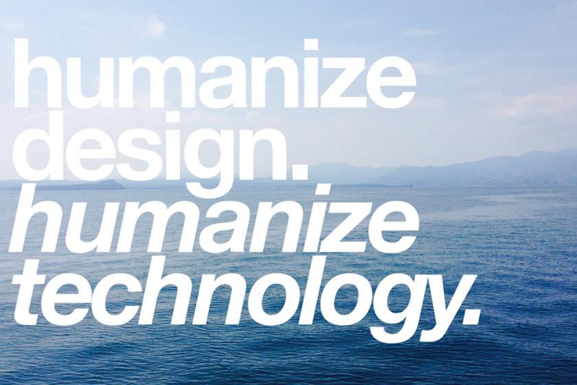 Vortrag an der Hochschule Coburg, Studiengang Integriertes Produktdesign