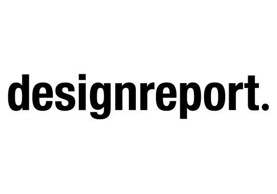 »Neulich an der Elektrotanke« – Gastbeitrag im designreport